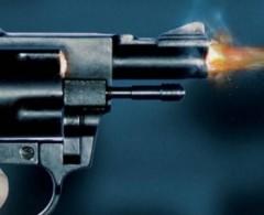 مقتل شاب بجريمة إطلاق نار في الداخل المحتل