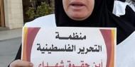 أهالي شهداء 2014 يعتصمون للمطالبة بصرف مخصصاتهم المالية