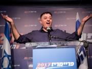 الإعلام العبري يسلط الضوء على أزمة حزب العمل قبيل الانتخابات