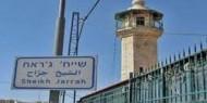 جمعيات استيطانية تهدد أهالي حي الشيخ جراح بالإخلاء