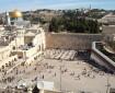 """الأزهر الشريف: حائط البراق وقف إسلامي خالص وما يسمى """"حائط المبكى"""" أكذوبة صهيونية"""