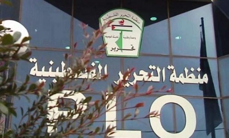 فصائل منظمة التحرير تطالب المجتمع الدولي بالضغط على الاحتلال لعدم عرقلة الانتخابات
