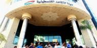 مظاهرة لموظفو السلطة في غزة احتجاجا على قرار تقاعدهم غير القانوني
