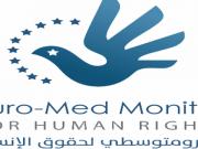 """""""الأورومتوسطي"""" يطالب الجنائية الدولية بمراقبة جرائم الاحتلال خلال العدوان على غزة"""