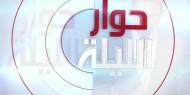 مع اقتراب فتح باب الترشح للانتخابات ... دعوات للالتزام بمخرجات حوار القاهرة