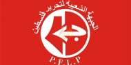 الجبهة الشعبية تحذر من بدء جولة تفاوضية مع الاحتلال