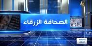 مصر تسعي لعقد جولة مباحثات جديدة بين إسرائيل والفصائل الفلسطينية