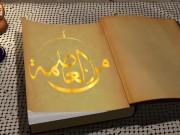 الأسير علاء البازيان.. رمز نضالي ما زال يكابد ألم السجن ولوعة الفراق
