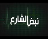 ردود فعل المواطنين في غزة على فتح معبر رفح بشكل دائم