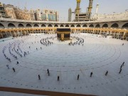 قرار وزارة الحج السعودية بشأن محارم المرأة أثناء أداء المناسك