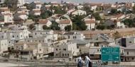 الاحتلال يصادق على بناء مشروع استطياني لمحاصرة مدينة القدس وتهويدها