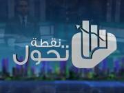 الخارجية الأمريكية تعلن استئناف المساعدات المالية للفلسطينيين