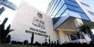 الخارجية: استمرار جرائم المستوطنين تفضح من يحاولون حماية الاحتلال من تحقيقات الجنائية