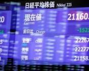 المؤشر نيكي يرتفع 0.36% في بداية التعامل بطوكيو