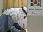 نوايا إسرائيلية لتعطيل الانتخابات التشريعية في القدس