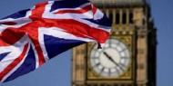 ملكية مئات العقارات المقدسية المسربة تؤول لحكومة بريطانيا