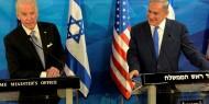 نتنياهو يطلب من بايدن عدم رفع العقوبات عن الجنائية الدولية