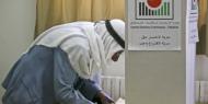 عراقيل الانتخابات المشروطة