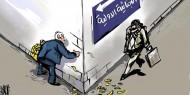 محاكمة الاحتلال الإسرائيلي