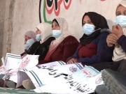 رواتب عائلات الشهداء في غزة.. احتجاجات متواصلة ومطالبات بتسوية أوضاعهم