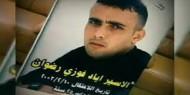 الأسير إياد رضوان يدخل عامه الـ19 في سجون الاحتلال