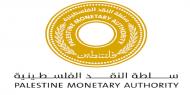 النقد: مستعدون لترخيص المزيد من المصارف للعمل في السوق الفلسطيني
