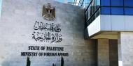 الخارجية تدين جريمة الاحتلال بحق الطفل البطش وتطالب بحماية دولية