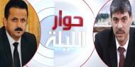 خاص بالفيديو|| عراقيل في طريق الانتخابات الفلسطينية