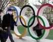 اليابان تمنع المتطوعين الأجانب من حضور أولمبياد طوكيو
