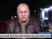 خاص بالفيديو|| الحاج أحمد: انعقاد جولة الحوار الوطني الثانية بين الفصائل الفلسطينية نهاية مارس