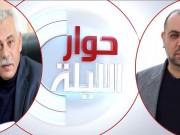 الرئيس أبو مازن يصدر مرسوما بتشكيل محكمة قضايا الانتخابات