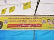بالصور|| تيار الإصلاح بغزة يهنيء العائدين من مصر لأرض الوطن