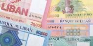 لبنان: العملة تسجل سعرا متدنيا مع استمرار الأزمة السياسية