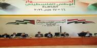 انتهاء الجولة الثانية من جلسات الحوار الوطني للفصائل في القاهرة