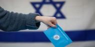 نتائج الانتخابات الإسرائيلية تعمق الأزمة السياسية وعقبات امام تشكيل الحكومة