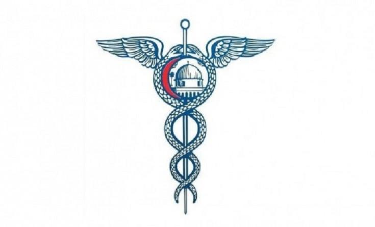 نقابة الأطباء تقرر خطوات تصعيدية ردا على تعنت الحكومة في تلبية مطالبها