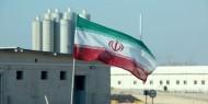 الوكالة الدولية: انتهاكات إيران صعبت العودة للاتفاق النووي