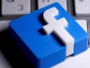 فيسبوك تعطل 16 ألف حساب وهمى