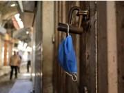 إجراءات جديدة لمواجهة فيروس كورونا في قطاع غزة