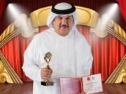 محمد الأفخم يفوز بجائزة ترايمف الثقافية