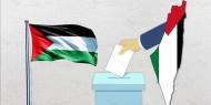 ضوابط وقيود مرحلة الدعاية الانتخابية