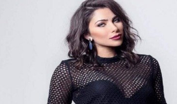الفنانة اللبنانية دانييلا رحمة توجه رسالة لوالدها
