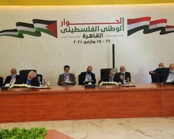 توقيع ميثاق شرف في غزة للتغطية الاعلامية للعملية الانتخابية