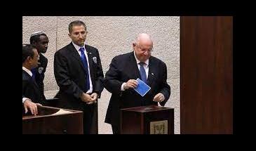الكنيست يستعد لانتخاب رئيس إسرائيلي جديد