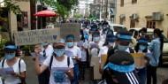 ناشطون في ميانمار يتعهدون بمواصلة الاحتجاج