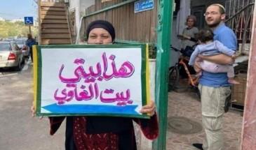عائلات الشيخ جراح تترقب رد محكمة الاحتلال بخصوص إخلائها من منازلها