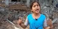 رسالة طفلة فلسطينية للعالم.. أين أنتم مما يحدث؟
