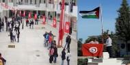 بالصور|| طلبة تونس يحيّون العلم الفلسطيني قبل دخول مدارسهم