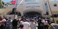 صحفيون أردنيون ينظمون وقفة نصرة لفلسطين