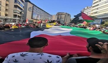 لبنان: مسيرة حاشدة تجوب الشوارع تضامنا مع فلسطين